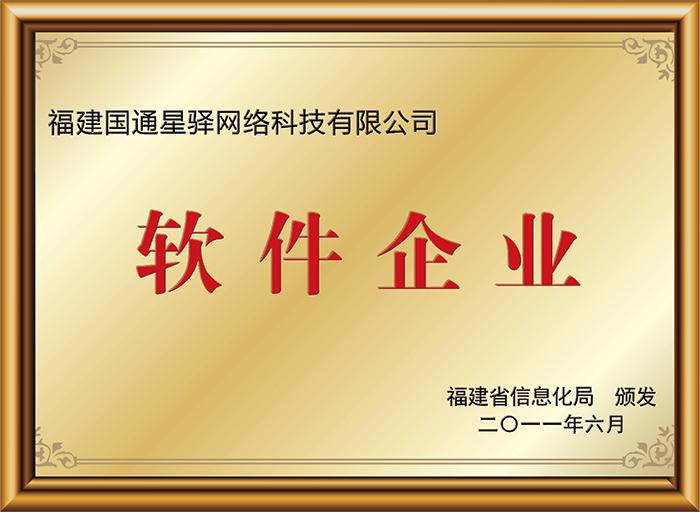 公司简介(图3)